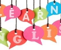 「子供に今から英語をちゃんとわかってもらいたい」、そんな方の学習相談をお受け致します。