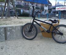 BMX(ストリート)インラインスケート(ストリート)スケートボード(ストリート)を始めてみたい方へ