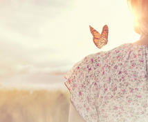 透視・直感力 あなたのお悩みを解決へ導きます あなたの「決断」お手伝いさせていただきます