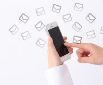 ニッチ【需要】を狙ったスマホでの副業になります 専用アプリでメールのやり取りをするだけでも稼げます。