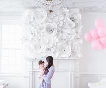 1日5分でもok♡産後の自分ケア教えます 女性らしく♡愛情たっぷりで育児するママになる秘訣を教えます!