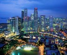 マレーシア向け海外移住・海外投資・海外進出の相談受付