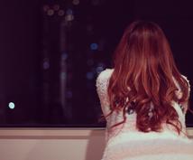 貴女の思い通りの彼女に全力でなりきります 癒されたい貴女を全力で叶えます