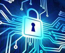 最新のプロキシを提供します セキュリティ対策抜群!最新の有効なプロキシで個人情報を守る!