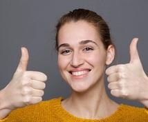 女性の管理職の心を軽くします 心軽やかにお仕事したい頑張り屋の女性へ