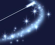 光の杖名前リーディング®により、あなたの魂のコードにアクセスし、お名前を読み解きます。