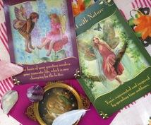 愛エネルギーで*天使からメッセージを受け取ります *恋愛の勇気お導きヒントを得たい方
