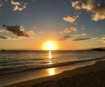 幸せを呼ぶハワイのスピリチュアルな絶景パワー写真をお届けします。