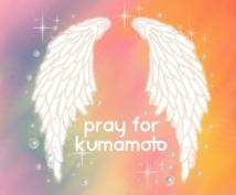【全額寄付】大天使ミカエルのバキューミング✨浄化とヒーリング
