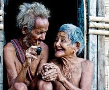 様々なソウルメイトが✨各々何%か❓詳細鑑定❗します ✨縁結び✨相手の気持ち人柄&関係状況を透視✨交際将来の助言✨