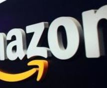 Amazon商品を無料で購入する方法教えます SNSを使って誰でも簡単に新品商品を0円購入可能!