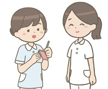 看護実習の不安を取り除きます 看護学生さんの依頼に1つ応えます