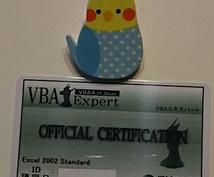 VBA「.xlsm」でも「.xls」でも作ります 他のサービスと違うところと言えば・・・
