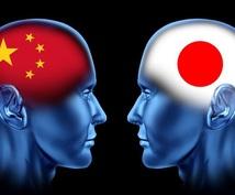 日⇆中 翻訳から、語学勉強での相談に乗ります。