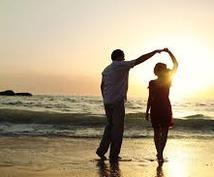 魅力開花☆恋愛のプロが幸せのお手伝いを致します 男女OK☆さらりと恋がうまくいく方法