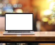 ブログ記事作成・ライティングします 忙しいあなたのために!1000文字程度