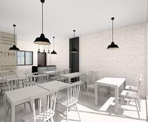 住宅・店舗のパース(3D)製作致します 初めての方もご安心下さい。立体のイメージが湧かない方へ。