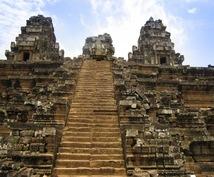 東南アジア旅行の相談にのります 卒業旅行・バックパッカー希望の方へ