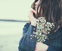 がんばっている女性が心から泣ける相手になります つらい時に思いきり泣ける、ホッとできる、そして前を向ける味方