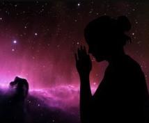 浮揚霊視を駆使して魂の声を聴き、想いを伝えます 浮揚魂(霊魂)を使いお相手様の魂を視ます。