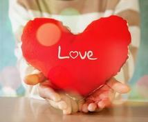 初回限定❤️24h❤️霊感・霊視で気持ち視ます 復縁・複雑な既婚者の恋愛・交際中・同性愛…あらゆる恋愛鑑定!