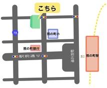 お店の周辺地図の作成