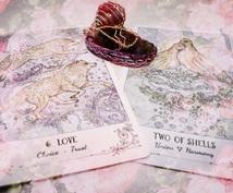 恋愛のお悩み♪お電話鑑定します 新年キャンペーン♪1月末まで1分200円での鑑定致します。