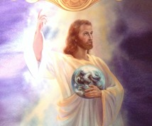 エンジェルタロットカードを用いて天使からのメッセージお伝え致します☆彡