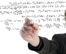 統計解析のサポートを承ります NEJMに2つ論文がAcceptされた統計担当者がサポート