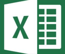 Excelの質問に即答します Excelの質問に即答してほしいと思っているあなたへ