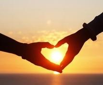 縁結び❤スピリチュアル相性診断でヒントがわかります 恋愛成就のための開運アドバイス