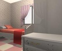 お部屋の模様替!デザイナーがお手伝いします お部屋の模様替インテリアデザイナーが提案パース作ります