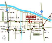 シンプル & わかりやすい地図作成いたします 会社や店舗用に最適! オリジナルの地図が欲しい方にオススメ!
