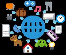 インターネットから欲しい情報を大量取得します 面倒なネット検索作業を代行します!