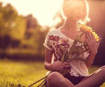 恋愛、失恋などの不満や愚痴お聞きします 恋愛、恋のいざこざ、失恋etc...人に話すことでスッキリ!