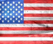 アメリカ進出コンサルティングします アメリカ進出コンサルティングします