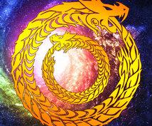 曼荼羅に再び◇龍神エネルギー◇をお込めいたします リピーター様専用。お持ちの曼荼羅にお好みの龍神の力が宿ります