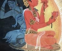 人生一度!インド占星術で人生のテーマを観ます 人生に起きる事は全て必然!あなたは何しに生まれてきたの?