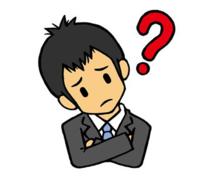 『転職しようか・・?』と思っているあなたの意思決定をお手伝い!