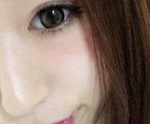 貴方のなりたい顔、似合う顔メイクアドバイス致します。