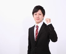 【アフィリエイト未経験者/初心者 必見!!】ブログ記事を1つ作成致します!!