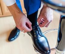 営業の基礎、営業で伸び悩んでいる方相談乗ります フルコミ営業3年経験を経て営業未経験者や転職活動中の方へ^^
