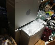 PC(Mac)他電化製品関連の相談なんでも聞きます 趣味でジャンクPCを直し続けたノウハウでトラブル解決