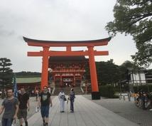おみくじを京都の伏見稲荷神社で代理で引きます 日本最強最大の占いをしましょう