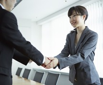 転職面接に受かる面接方法・職歴書の書き方教えます 【失敗しない】希望の企業合格のリアルなテクニックを伝授!