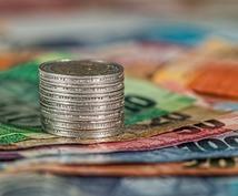 将来に備える資産形成の方策を一緒に考えます 国内外の市場での資産形成についてブレインストーミング