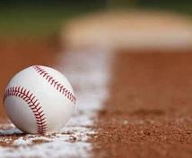 野球の技術、メンタル、進路その他悩み相談します 野球で行き詰まっていいること。もっと成長したい人に。