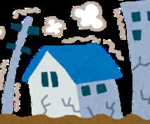 人生において必要な資金のアドバイスします ライフプラン(教育・老後・住宅など)に関するマネー講座です!