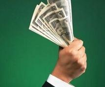 最低月利30%の最強EA譲ります 副業で稼ぎたい。時間がない。小資本で稼ぐ。