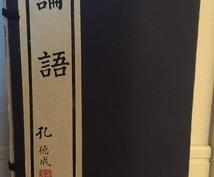 中国語を日本語に翻訳します 中国人向けサービスを展開されている方等。